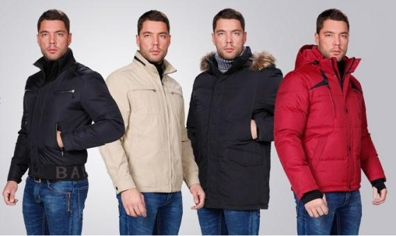 f6e04b1787f ... купить на официальном сайте интернет-магазина под названием «Zarka». На  страницах портала вы сможете найти огромное количество различной мужской  одежды