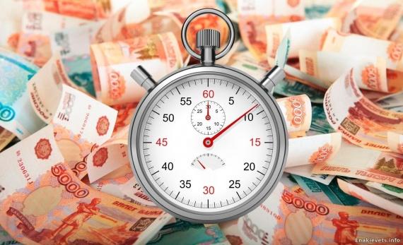Картинки по запросу Кредитный потребительский кооператив «Бастион» сбережения